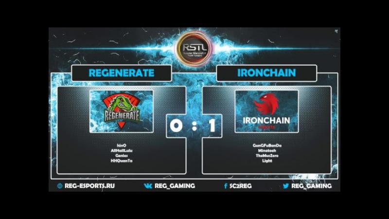 RSTL 13 - 1 Divison 5 Round! ReG vs I0C
