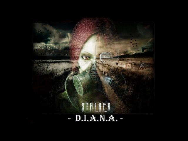 S T A L K E R Diana 18 Самый 'крутой' и 'стабильный' мод