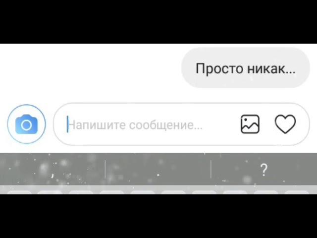 MBAND ВЛАКИТА Владислав Рамм & Никита Киоссе Я просто люблю тебя ❤