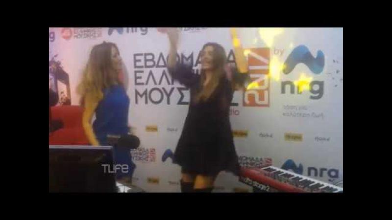 Ο ξέφρενος χορός της Έλενας Παπαρίζου στην Εβδομ