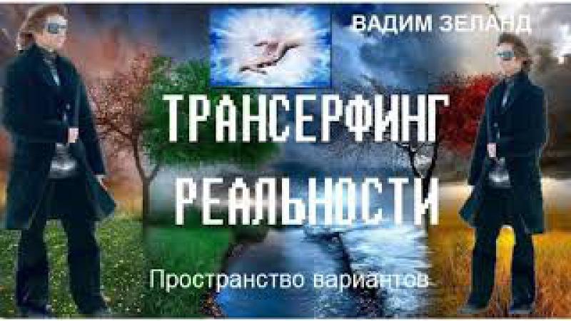 73. Безусловная любовь большая редкость и она вызывает любовь и симпатию. Вадим З ...