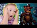 Видео не для Трусишек Маленький Мальчик против мишки Фредди в игре Five Nights at Freddys ...