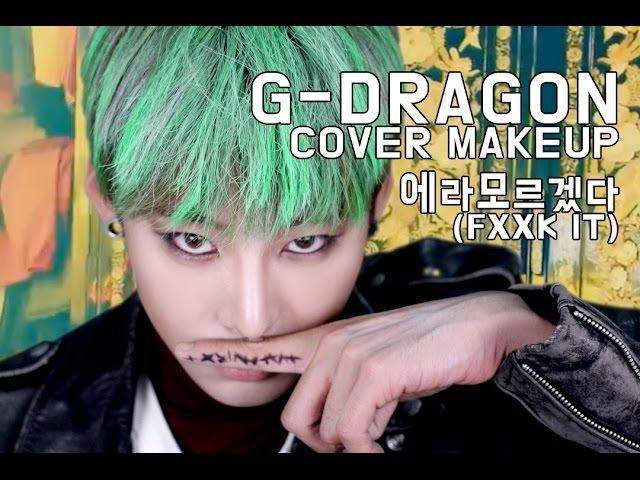 BIGBANG G-DRAGON FXXK IT M/V COVER MAKEUP 빅뱅 권지용 지드래곤 지디 에라모르겠다 뮤비 커버 메이크업