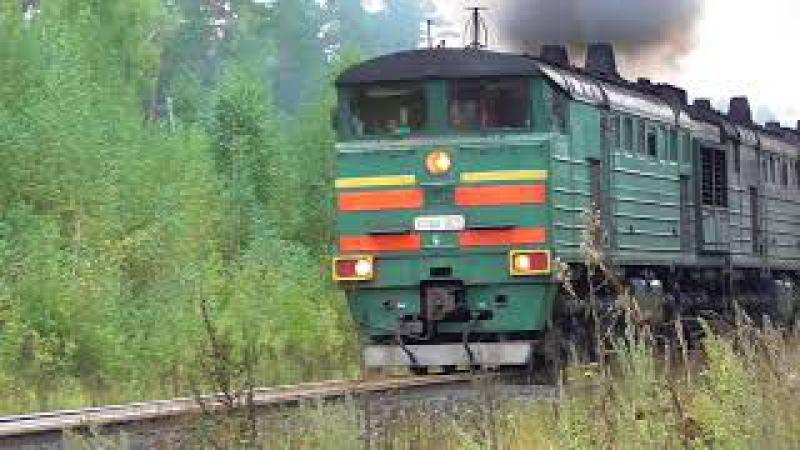 Тепловоз 3ТЭ10У-0075 с наливным поездом.Набережные челны-Тихоново.09.09.17