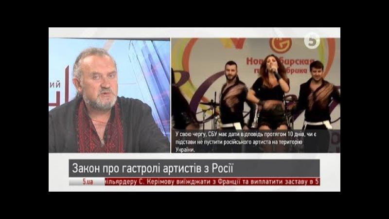 Аморфне бидло Сашко Лірник про українських артистів в РФ ІнфоДень 23 11 17