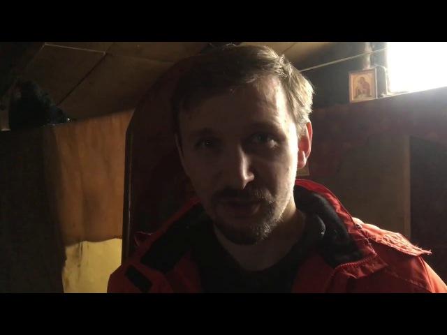 Міфи про Московський Патріархат спростовує отець Георгій Білий