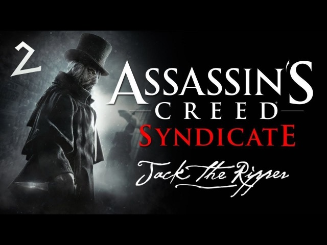 Assassin's Creed: Syndicate «Jack The Ripper» 2. Задания Абберлайна
