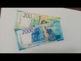 UTV. Новые банкноты в 200 и 2000 рублей начали поступать в Башкирию