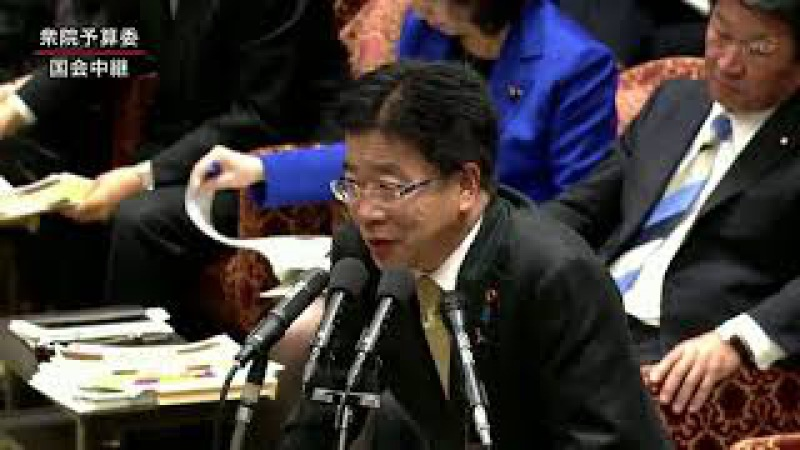 11/27(月) 国会中継「衆議院予算委員会質疑」 衆議院第1委員室から中継