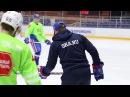 Мастер класс для тренеров по хоккею С В Якимовича Основы силового катания