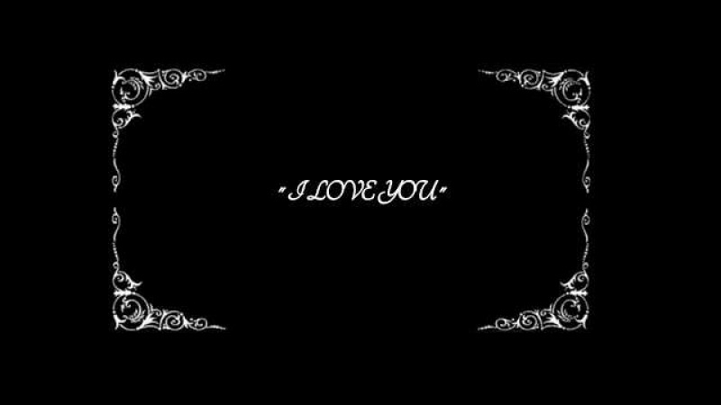 I LOVE YOU - simple words author of the cartoon Rebekka Barski Я люблю тебя - простые слова