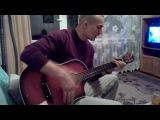 Дворовые песни Моя усталость КРАСИВЫЙ ГОЛОС