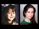 Папины дочки - актеры в детстве и спустя время Мирослава Карпович, Нонна Гришаева и др.
