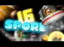 Космические Приключения в Spore 16 - Межзвёздные перелёты
