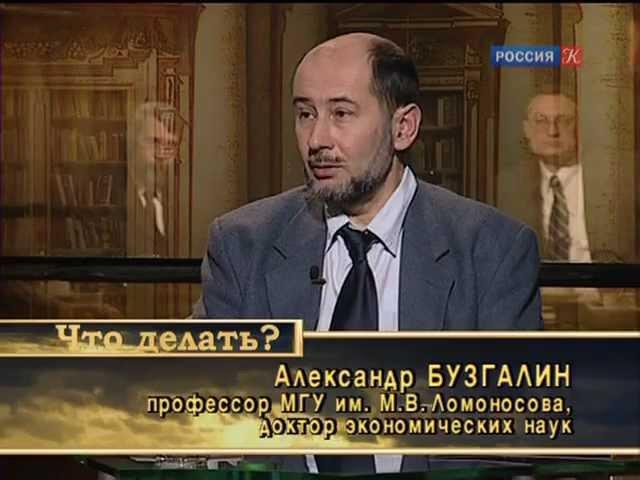 Что делать? Ленин: политический гений или авантюрист?