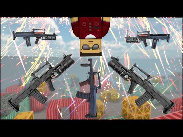 Обзор оружия GROZA,Блокада(3D FPS Online).