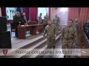 Рабочее совещание МВД ЛНР 22 11 2017