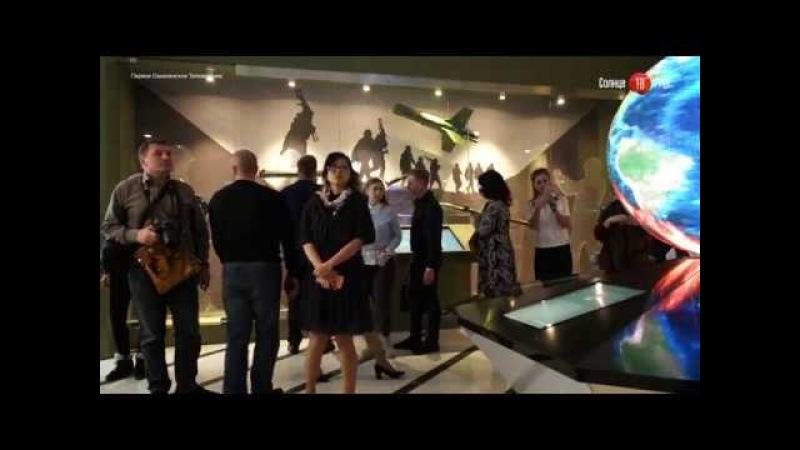 16.02.2018 В музейно-мемориальном комплексе Победа открылась новая экспозиция