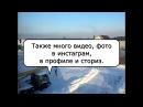 Владимир Виноградов. Анонс выпусков 2 и 3. 10 марта 2018