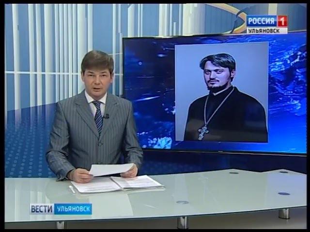 Попа педофила Константина Пашина приговорили к 6 годам строгого режима