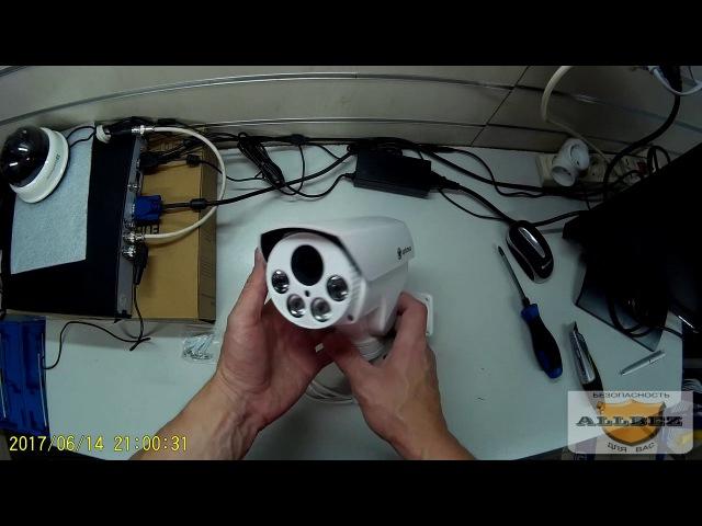 Обзор и настройка поворотной камеры Optimus AHD H082.1 » Freewka.com - Смотреть онлайн в хорощем качестве