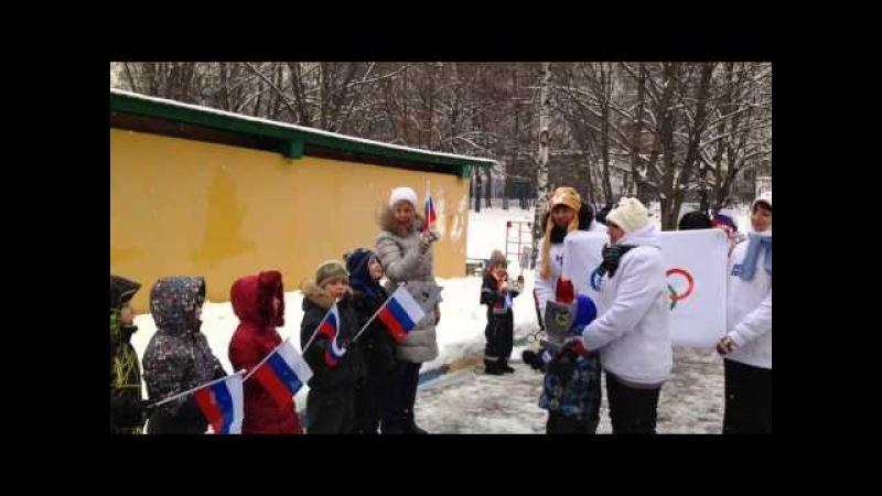 Малые зимние Олимпийские игры В СП ДОУ 983