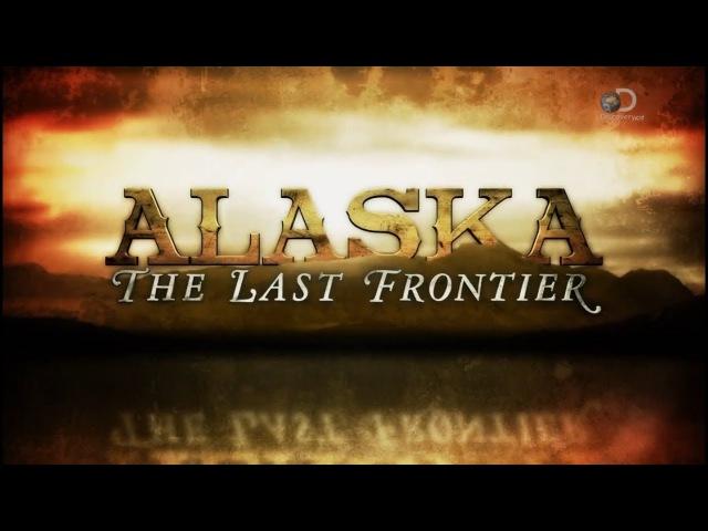 Аляска последний рубеж 7 сезон 11 серия