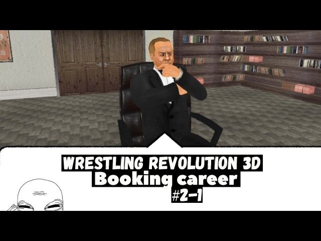 ИдиотЪ (Wrestling Revolution 3D 2-1)