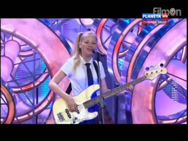 HQ JESC 2013 Russia: Arina Bagaryakova - Hudozhnik (Live at National Final)