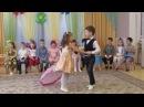 """Шуточный танец к 8 марта """"А ты меня любишь"""" (для детей 5-6 лет)"""
