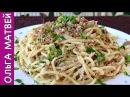 Макароны По Флотски Вкусно как у бабушки Pasta with Minced Meat Recipe