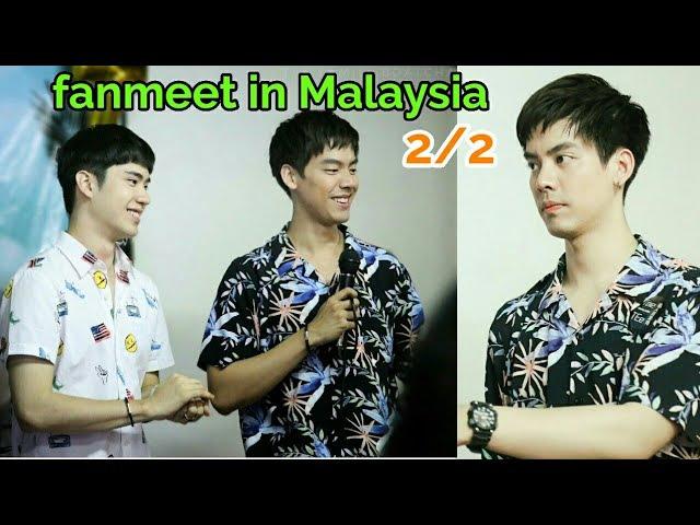 Live:TaeTee fanmeet in Lankawi Malaysia 2/2