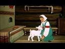 Сестрица Аленушка и братец Иванушка. Русская народная сказка • Сестрица Аленушка и братец Иванушка. Русская народная сказка