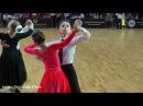 Медленный вальс в 1/4 финала танцуют Захаров Степан и Крапивина Арина пара №142