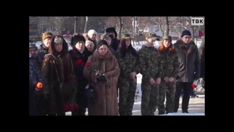 День воинов интернационалистов в Тосно