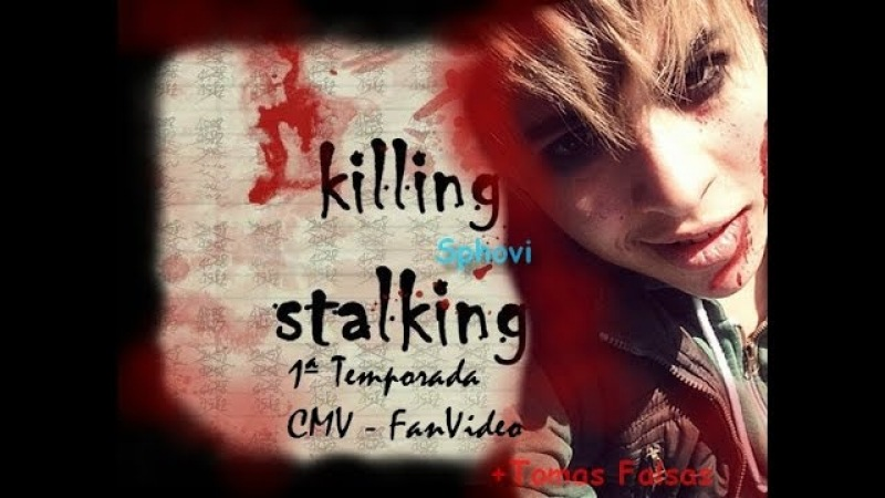 Killing Stalking CMV 1ª temporada Bloopers
