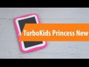 Распаковка TurboKids Princess New Unboxing TurboKids Princess New