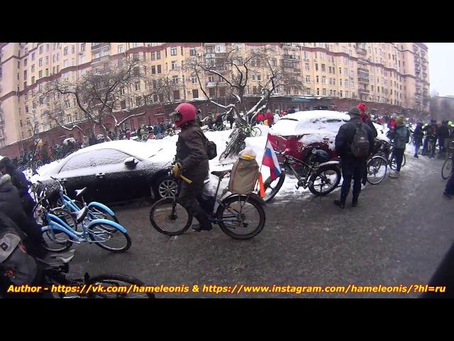 Зимний Велопарад 2018 / Winter Bike Parade 2018. MOSCOW. Sony Action Cam