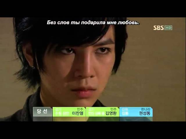 Ko Mi Nam (A.N.Jell: You're beautiful) (rus sub)
