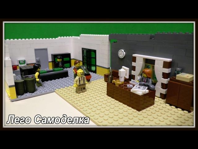 Lego Самоделка - Подпольная типография (Логово Преступников) и Кабинет злодея