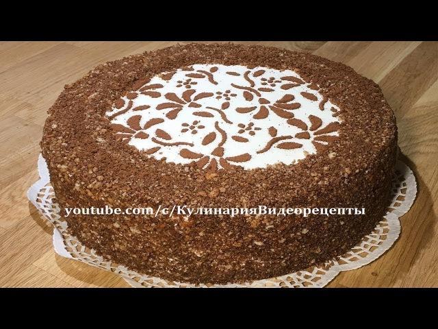 Бисквитный торт со сливочным кремом и малиной