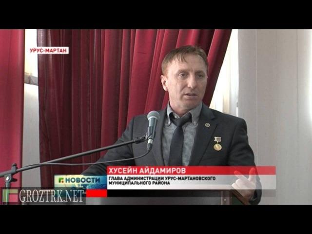 Промежуточные итоги работы по профилактике экстремизма и наркомании подведены в Урус-Мартане