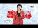 Катя IOWA (Айова) поздравляет с Новым Годом
