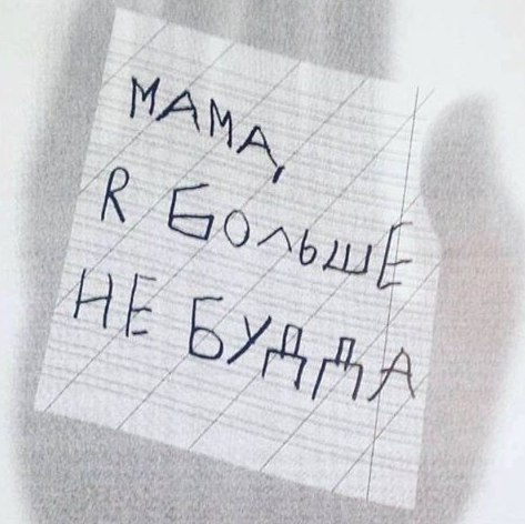 Сергей Гифт | Москва