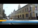 Интерактивный музей Андропова. Рыбинск