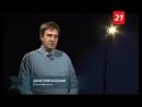 Север в каждом из нас Дмитрий Блохин 2 часть