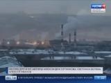 Из-за аварии на ТЭЦ в Кировском районе без света остались более 100 тысяч человек