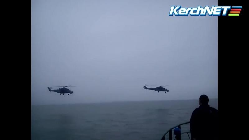 Вертолеты надъ Керченскимъ проливомъ. 15 (28) февраля 2014