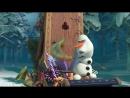 трейлер к мультфильму холодное сердце 2