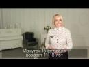 Приглашение от спикера мастре-класса Милы Еловего